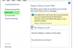 Как использовать функцию истории файлов в Windows 8 и 10