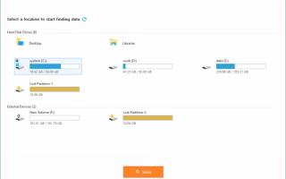 Восстановить важные удаленные файлы! Попробуйте бесплатный EaseUS Data Recovery Wizard 11.9 |