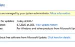 Проблемы с обновлением Windows 10