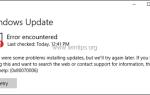 ИСПРАВЛЕНИЕ: Служба обновления Windows 10 отсутствует (решено)