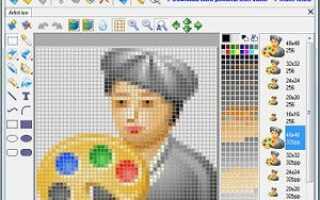 Как создать иконки для Microsoft Windows