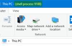 Показать идентификатор процесса в строке заголовка проводника в Windows 10