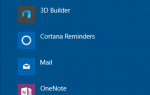 Включите страницу параметров скрытого доступа в приложении «Настройки Windows 10»