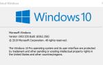 Последнее обновление KB4515384 прерывает звук на устройствах Windows 10 1903