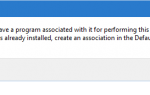 Обозреватель файлов закрепил ошибку ассоциации файлов ярлыка на панели задач в Windows 8 и 10
