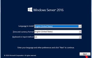 Как установить Windows Server 2016 Шаг за шагом.