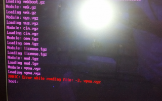 Ошибка PANIC при чтении файла 3, VPXA VGZ |
