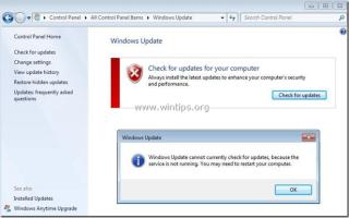 Решено: Обновление Windows не может проверить наличие обновлений в Windows 8, 7 или Vista