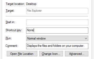 Как изменить ярлык WinKey + E в Windows 10?