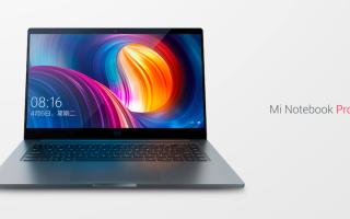Mi Notebook Pro от Xiaomi