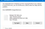 [Исправлено] Ошибка Zip-файла 0x80004005 при извлечении или копировании
