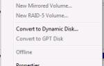 Как расширить или расширить дисковое пространство в Windows 7 или 8