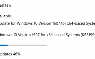 Доступно накопительное обновление KB3197954 (14393.351) для Windows 10 v1607