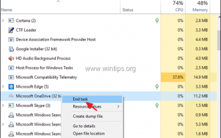 Исправлено: проблемы OneDrive в ОС Windows 10/8/7.