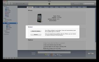 Обновление прошивки на iPad 2