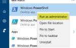 Как переустановить приложение Photos в Windows 10?