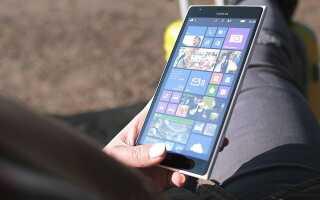 Windows Phone Internals позволит вам разблокировать любой Lumia Windows Phone