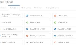 Как перенести WordPress в цифровой океан |