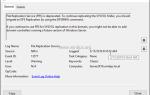 ИСПРАВЛЕНИЕ: Служба репликации файлов (FRS) устарела после перехода на Active Directory 2012 или 2016 (решено)