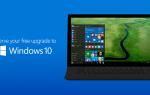 Microsoft начинает выпускать обновление Windows 10 Fall Creators для инсайдеров