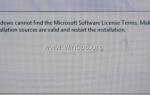 ИСПРАВЛЕНИЕ: Windows не может найти условия лицензии на программное обеспечение Microsoft