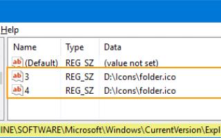 Как изменить значок папки по умолчанию в Windows?