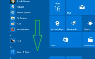[Исправить] Прокрутка мыши не работает в меню «Пуск» Все приложения в Windows 10