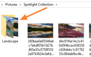 Отключить миниатюры папок без отключения предварительного просмотра миниатюр для файлов