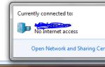 Direct Access 2012 — внутреннее туннелирование клиентов Windows 7 |