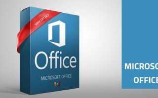 Как использовать Office 2007 с пакетом обновления 2 (SP2)