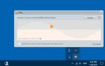 Как включить фильтрацию синего света в Windows 10