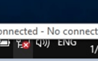ИСПРАВЛЕНИЕ: WiFi не включается, беспроводные сети недоступны (Windows 10, 8)