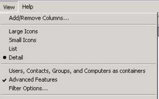 ActiveSync перестает работать после миграции с Exchange 2003 на Exchange 2010 0x85010014