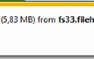 Как записать ISO-файл на DVD или CD (Создать DVD, CD из ISO)