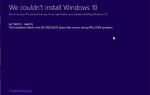 Ошибка 0xC1900101 Установка функции обновления Windows 10 v1809