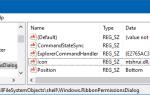 Получите доступ к странице расширенных разрешений безопасности с помощью меню правой кнопки мыши в Windows 10