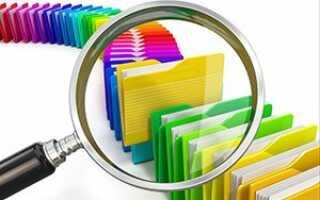 Потерянные длинные имена файлов при копировании или перемещении файлов