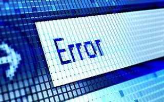 Как исправить ошибку Слишком много параметров