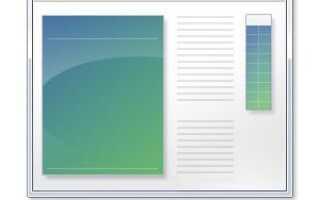 Что такое файл / процесс Windows csrss.exe?