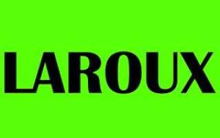 Что такое вирус Excel / Laroux?