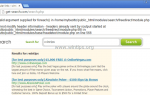 Удалите браузер угонщик Get-Search.com.