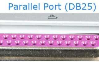 Можно ли заставить мой параллельный принтер работать по USB?