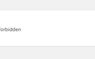 Доступ к информации об авторе через REST API запрещен