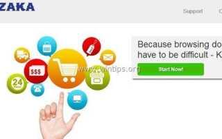 Как удалить дополнение для браузера Kozaka Adware