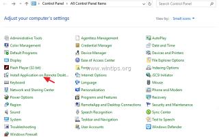 Как установить Office 2016 на RDS Server 2016