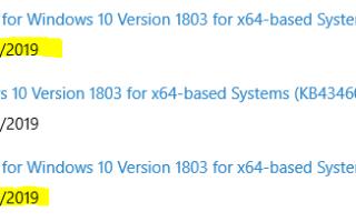 Почему накопительное обновление для Windows 10 устанавливается дважды?