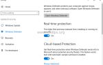 Как отключить или удалить антивирус Защитника Windows в Server 2016