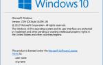 Накопительное обновление KB4043961 (16299.19) Доступно для Windows 10 Fall Creators Update