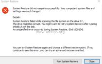 FIX System Restore Failed 0x81000204 Ошибка (решена)