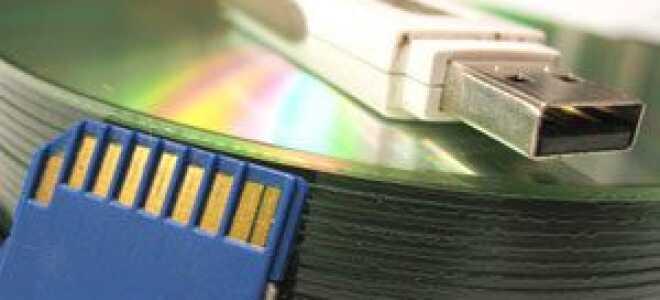 Как сделать резервную копию вашего компьютера